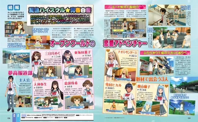 Crunchyroll Tres Nuevas Chicas Y Mas Detalles De Natsuiro High