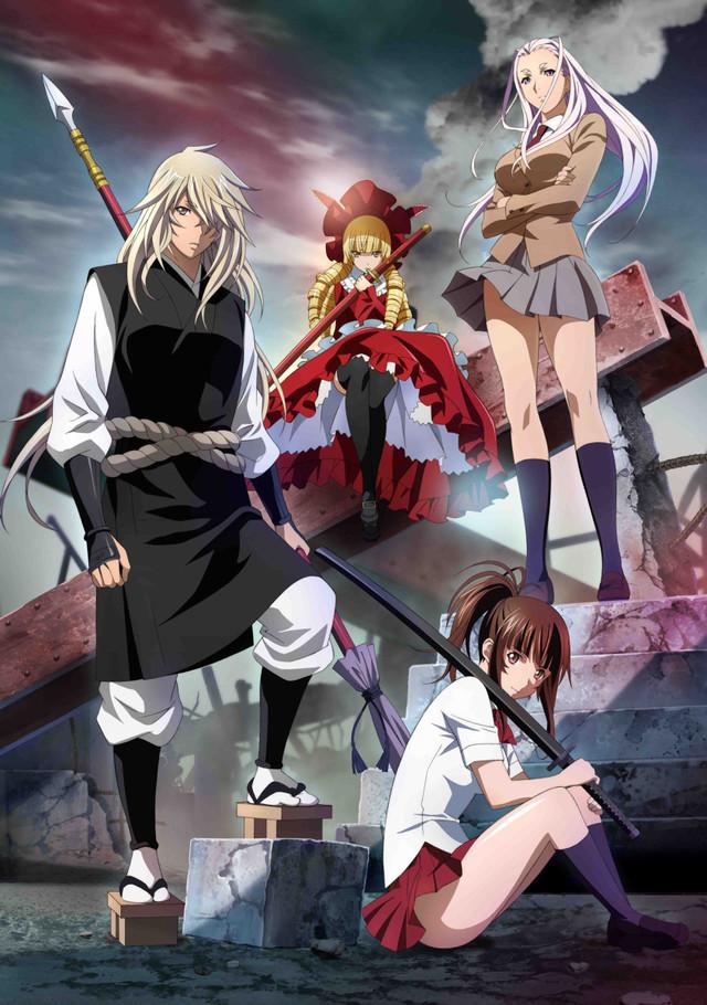 Ikkitousen: Extravaganza Epoch - IkkiTousen: Extravaganza Epoch OVA