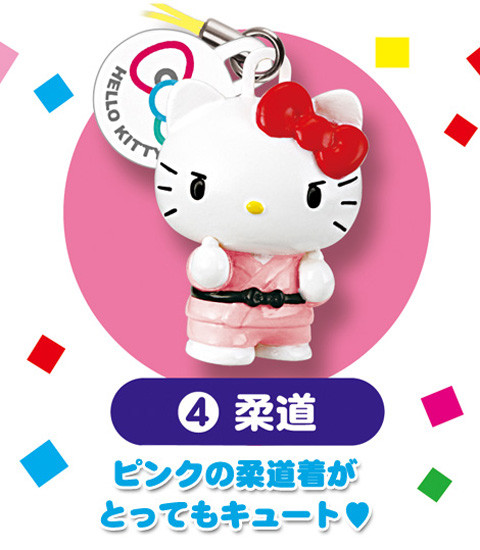 Crunchyroll hello kitty olympic mascot keychains are full of judo voltagebd Choice Image