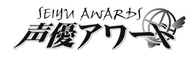Annual Seiyuu Awards