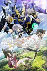 Knight  S  Magic