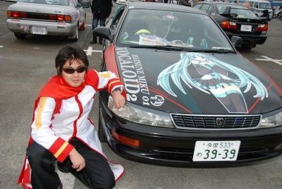 Crunchyroll Forum Japanese Anime Car Decals - Car anime stickers