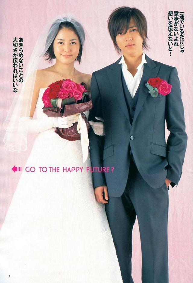Watch kurosagi japanese drama : Beauty and the beast 2012 s02e03