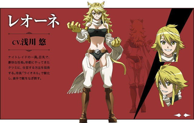 arm blade name. name: leone bio: the first member of night raid to meet tatsumi (and take his money). grew up in slums capital, working a massage parlor arm blade name i
