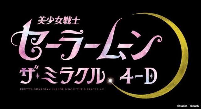 Japan debut two 4