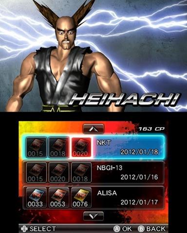 heihachicard