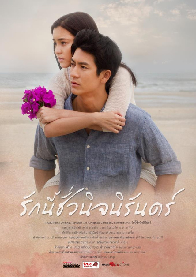 Autumn In My Heart / 2013 / Tayland / Dizi Tan�t�m�