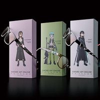 nihon optical today started offering five types of collaboration pc glasses with popular anime series sword art online named sword art online pc frame