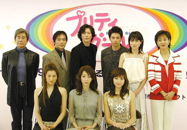 Pretty Girls / 2002 / Japonya