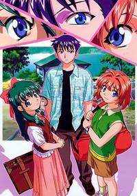 Onegai Twins OVA