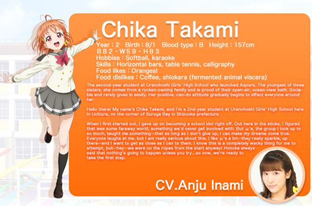 crunchyroll english love live sunshine character profiles