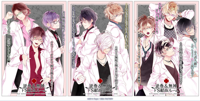 Crunchyroll check out april fools day jokes by otome franchises