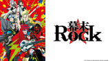 Samurai Jam-Bakumatsu Rock