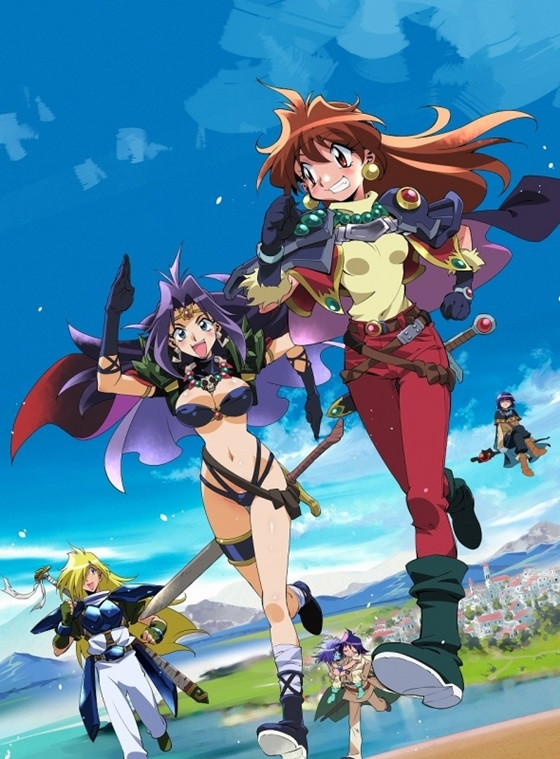 Crunchyroll Delayed Quot Slayers Quot Film Ova Blu Ray Box