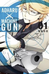 Aoharu Machinegun