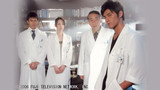 IRYU - Team Medical Dragon