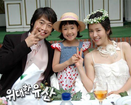 Han ji Min Boyfriend Han ji Min as Yoo mi Rae