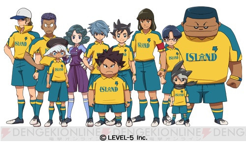 """Crunchyroll - """"Inazuma Eleven Ares"""" Introduces Parallel ..."""