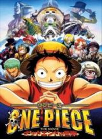 One Piece: Dead end no Bouken