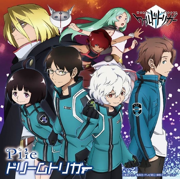 Trigger Anime Characters : Crunchyroll pile strikes poses for quot world trigger new