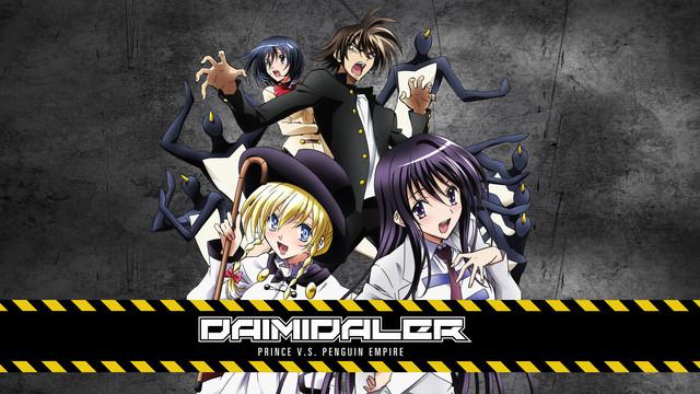 Funimation Damidaler