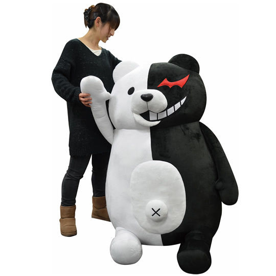 Monobear Plush monokuma plush related keywords & suggestions ...