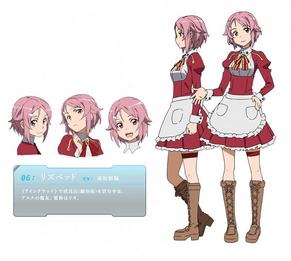 Character Design Generator : Sword art online character creator music search engine