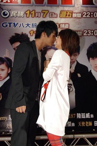 guigui and wang zi dating