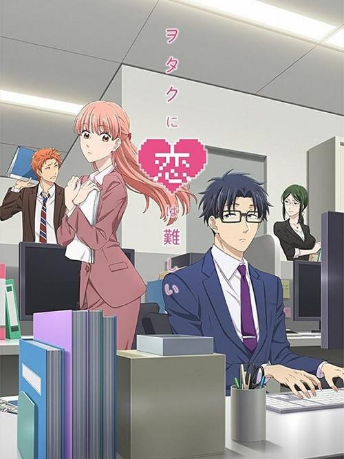 One Line Ascii Art Train : Crunchyroll ntt docomo research spring tv anime