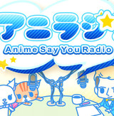 Anime Say You Radio Ani Raji