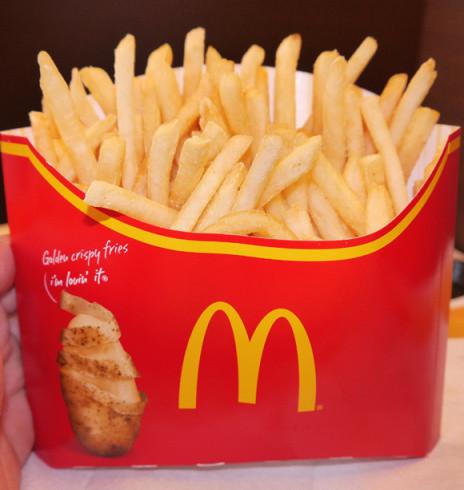 Crunchyroll - Potato Lovers Rejoice as Japanese McDonald's