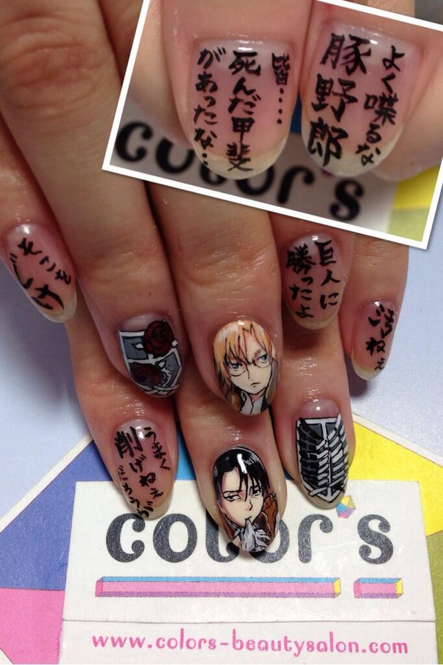 Crunchyroll Stage An Quot Attack On Titan Quot With Wall Stickers