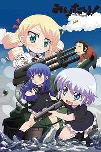 ผลการค้นหารูปภาพสำหรับ anime Military!