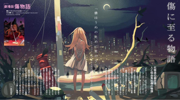 A 2012 Release Had Been Planned For The Anime Movie