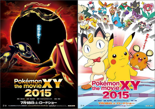 Crunchyroll There S A New Pikachu Short Coming With Quot Pokemon The Movie Xy 2015 Quot