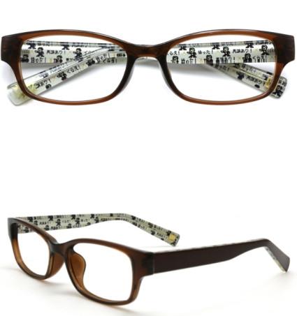 Phoenix Wright frames 1