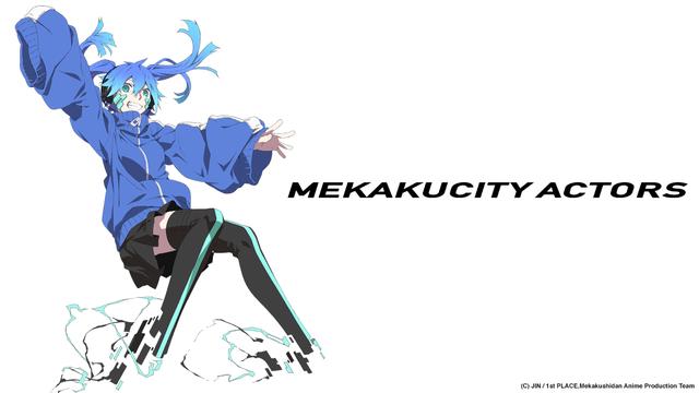 Mekakushi