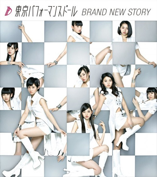 "Anime Magazine: VIDEO: 1st TV CM For ""Kindaichi Case Files"