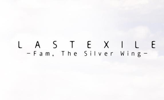 Last exile logo
