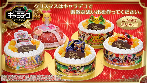 Crunchyroll Dokidoki Precure Christmas Cake Offers