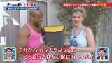 Why Did You Come to Japan? Episode 159