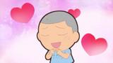 Shonen Ashibe GO! GO! Goma-chan – Episode 101 – Sakata's Romance