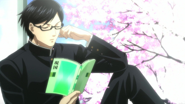 Image result for haven't you heard i'm sakamoto anime