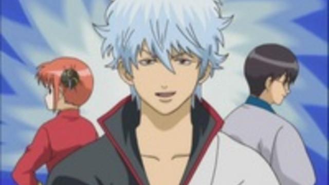Gintama Season 1 (Eps 1-49) Episode 1, You Guys!! Do You