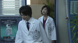 IRYU - Team Medical Dragon (Saison 3) Épisode 3