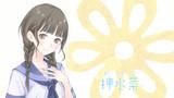Hanasaku Iroha - PV 1