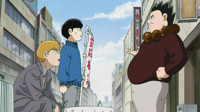 Mob Psycho 100 II Episode 2, Urban Legends ~Encountering