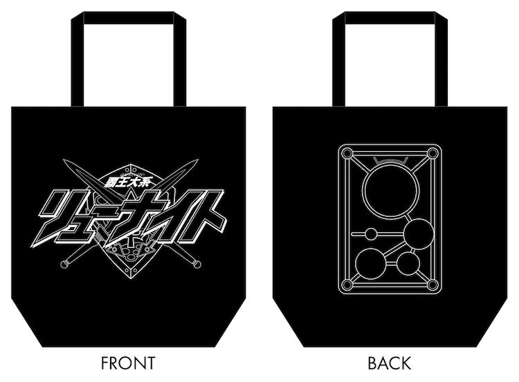 Ryu Knight: Tote Bag