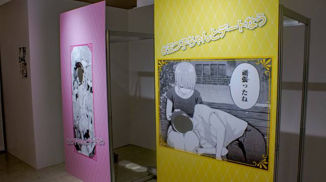 The Quintessential Quintuplets Exhibition