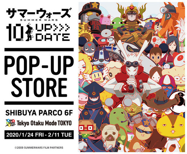A promotional image for the Summer Wars pop-up store at Tokyo Otaku Mode TOKYO, featuring artwork of the various OZ inhabitants from the 2009 film.
